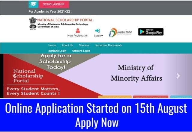 Apply for Pre Metric Scholarship Scheme 2021, 2022 for Minority Students